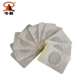 Shaolin China herbal extract acupoint beauty weight loss plaster belly slimming patch