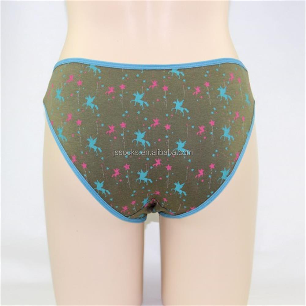 Buy Panties For Men 18