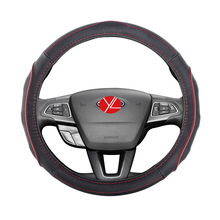 steering wheel cover for cars and automobile interior accessories