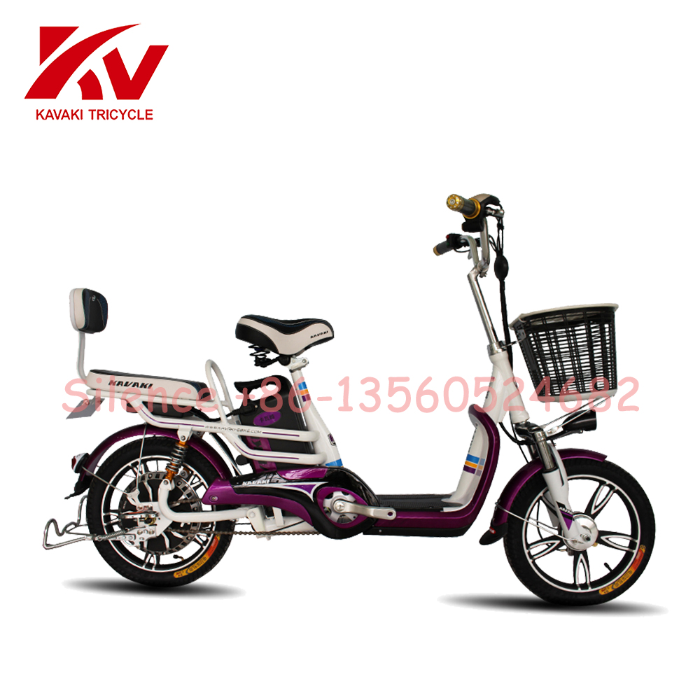 KAVAKI Latest bicycle model and prices /china cheap electric bike for sale