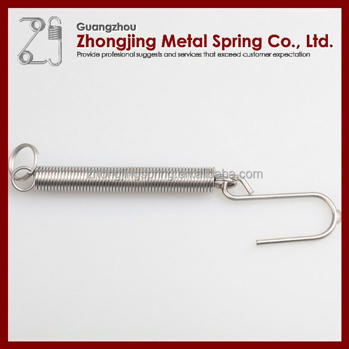 Key Small Double Ring Extension Spring