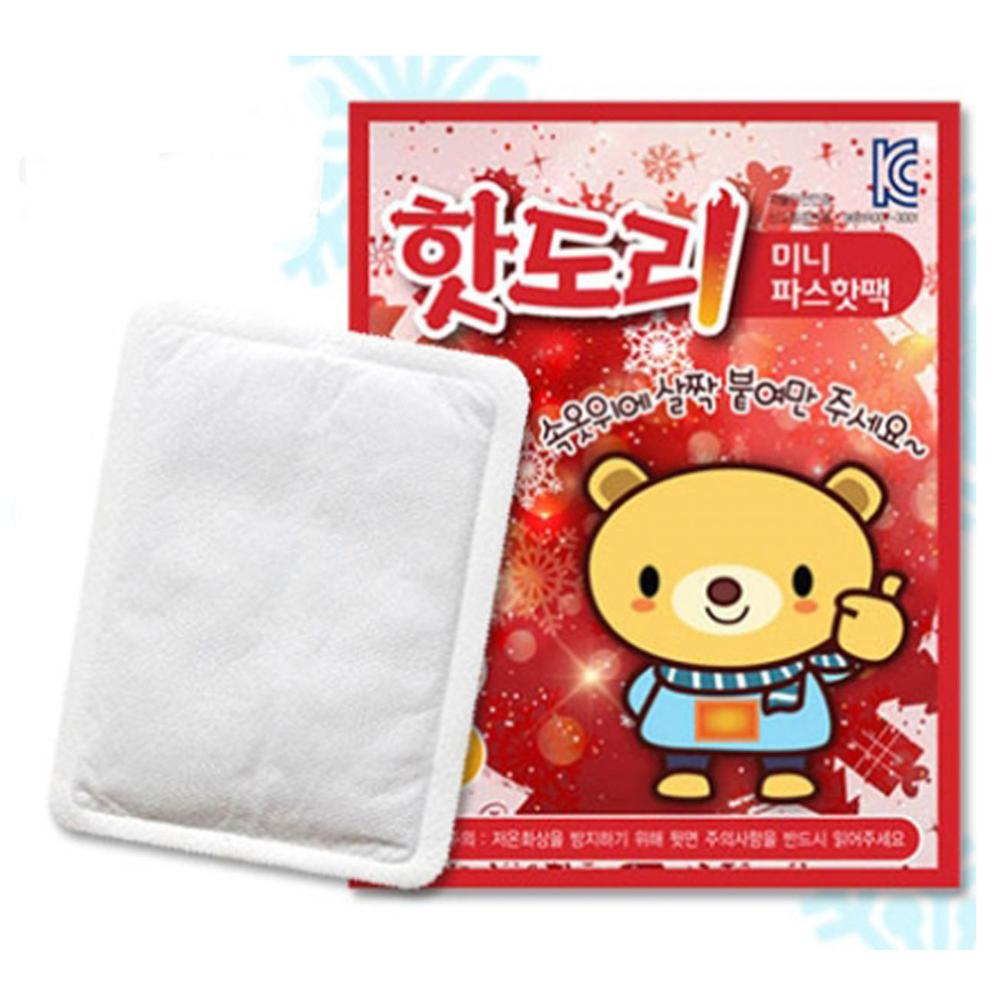 Disposable Thermal Powder Warmer Sticky Heat Pads 20g x 20Pcs Portable Hot Pad
