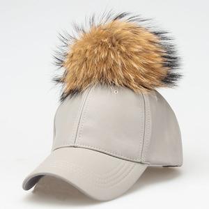 dce801c942312 China Fur Ball Cap