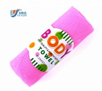 Extra Rough Exfoliating Nylon Bath Towel Beauty Skin Roll Wash Cloth Towel Magic Message Body Towel for Exfoliator