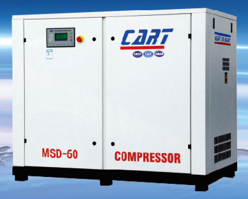 screw compressor air end of factory-directly-seling