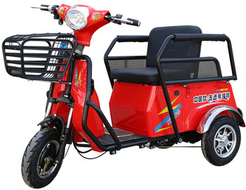European 3 Wheel Electric Bike Electric Mobility Scooter