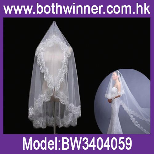 Material for making a wedding veil h0tQP head veil for sale