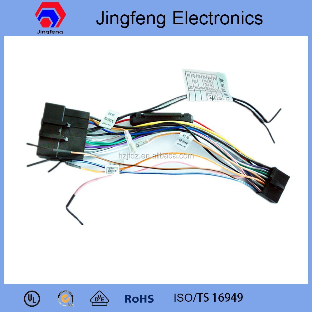 Power wire harness for KIA CERATO car gps navigation