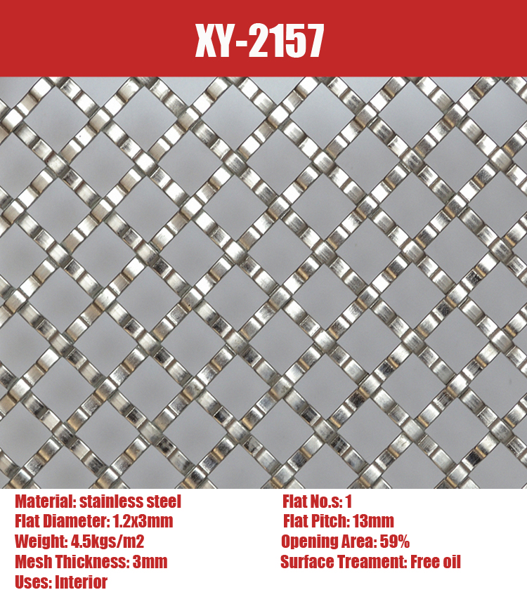 Shuolong Mesh Rigid Series XY-2157 Stainless Steel Architectural Woven Wire Mesh