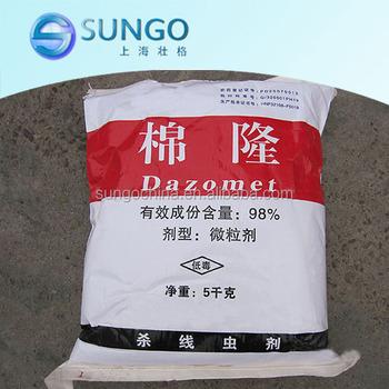 Dazomet 98% Min Cas No:533-74-4