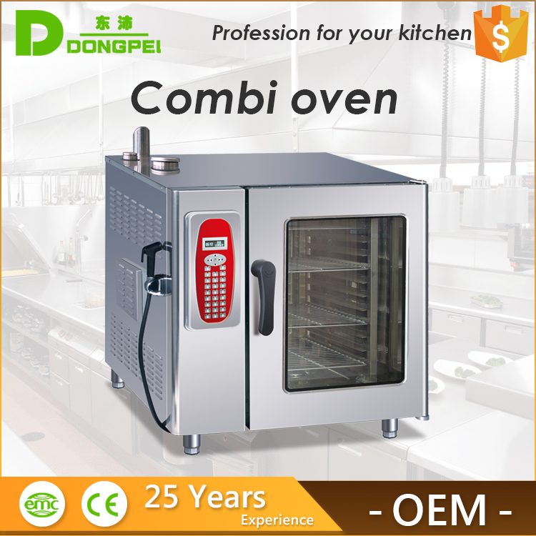 commercial 10 trays combi oven justa baking oven/combi steamer for sale