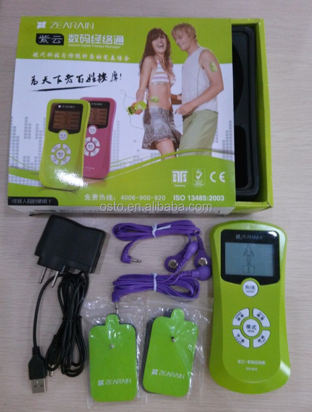 where can you buy a tens machine