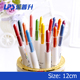 Highlighter Non Toxic Customize Colorful Twist Crayon Wax Oil Painting Children Bath Crayon Set