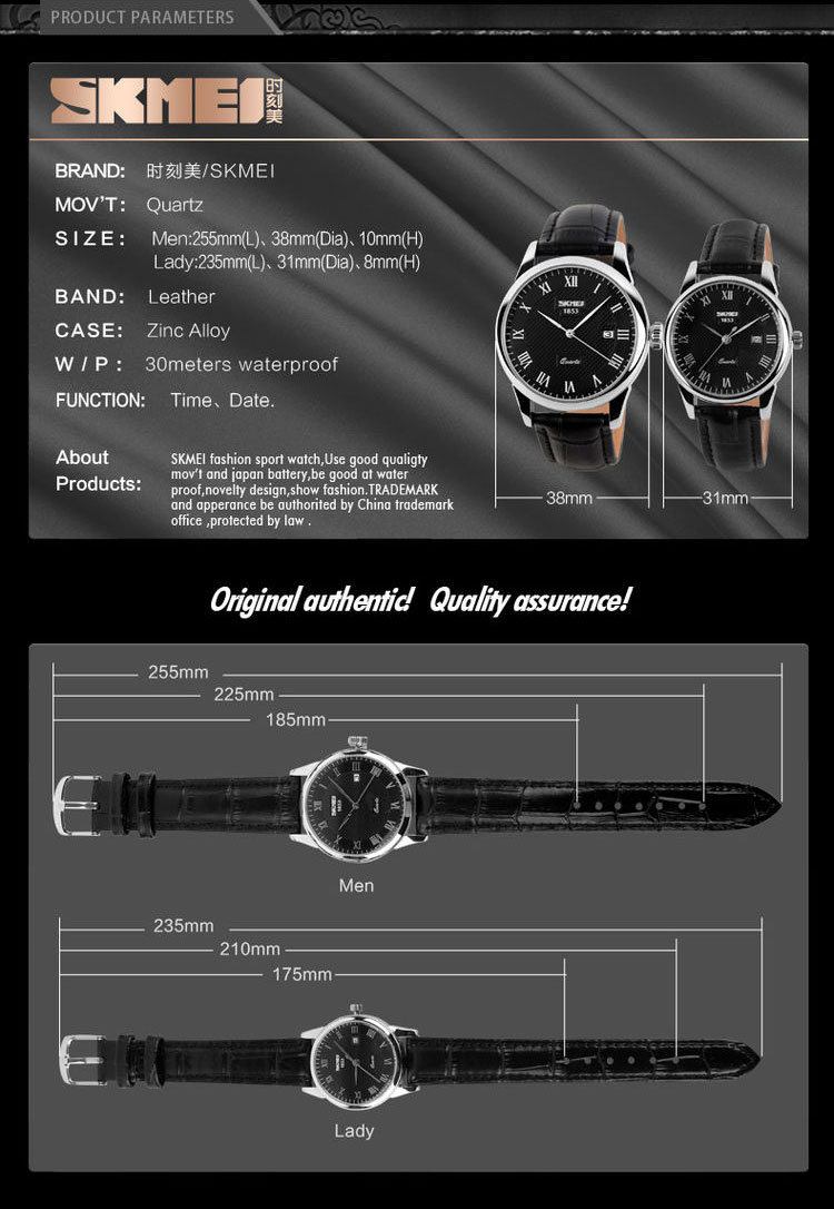 Original skmei 3 atm waterproof fashion japan movt genuine leather quartz couple watch.jpg