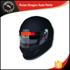 Removable cheek pads and Liner safety helmet / carbon fiber cycling helmet (COMPOSITE)