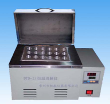 factory outlet Microwave closed digestion instrument DTD-25 laboratory equipment