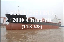 TTS-628: 5200 DWT(280TEU) container vessel for sale