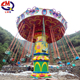 Amusement park rides equipment flying chair tower for sale