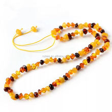 Hot Baby Shower Gift Baroque Natural Cognac Baltic Amber Beads Teething Necklace for Babies N0061