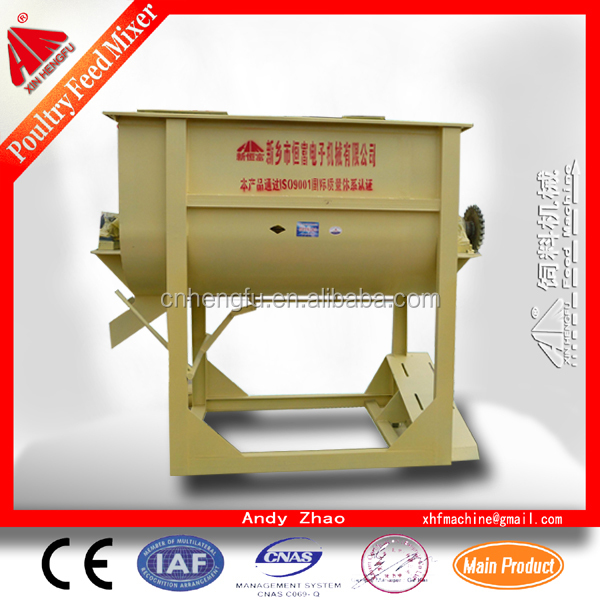 construction use dry mixed mortar mixer in Xinxiang