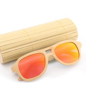 ff47869599 China Model Bamboo