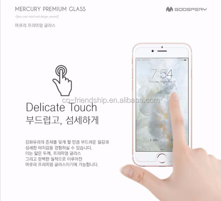 0.26 mm 2.5D round angel 9H hardness premium tempered glass protector for LG Class F620,mercury korean brand