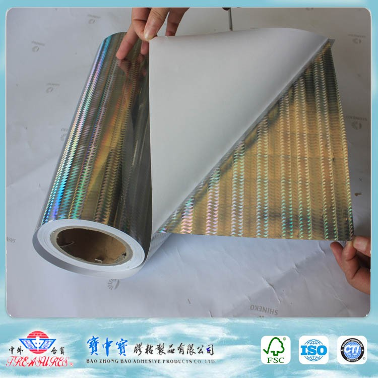 Holographische band self adhesive metallisierte beschichtet thermische pet backlit film