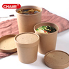High quality hot soup paper cup / bowl paper or plastic lid