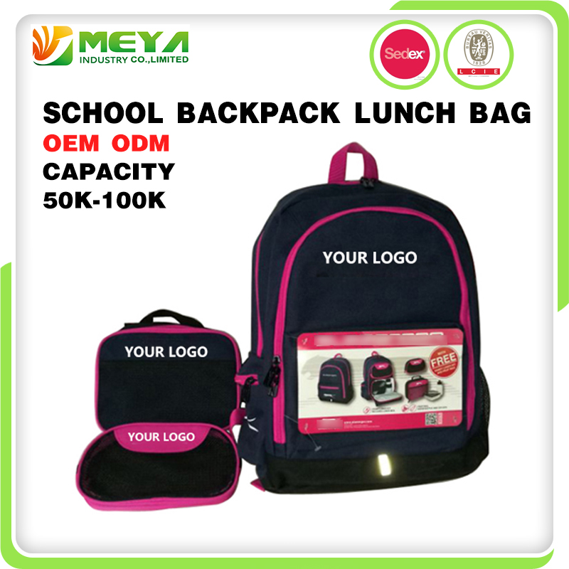 2017 Wholesale Cooling Cheap Latest Boy Girl Kids Child Canvas Custom Scool Cooler School Lunch Backpack Bag Set