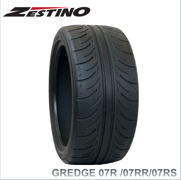 zesitno easy drift racing semi slick motorsport tire 265 50 20