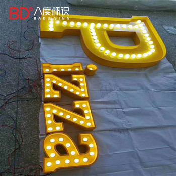 Pizza Led Marquee Letter