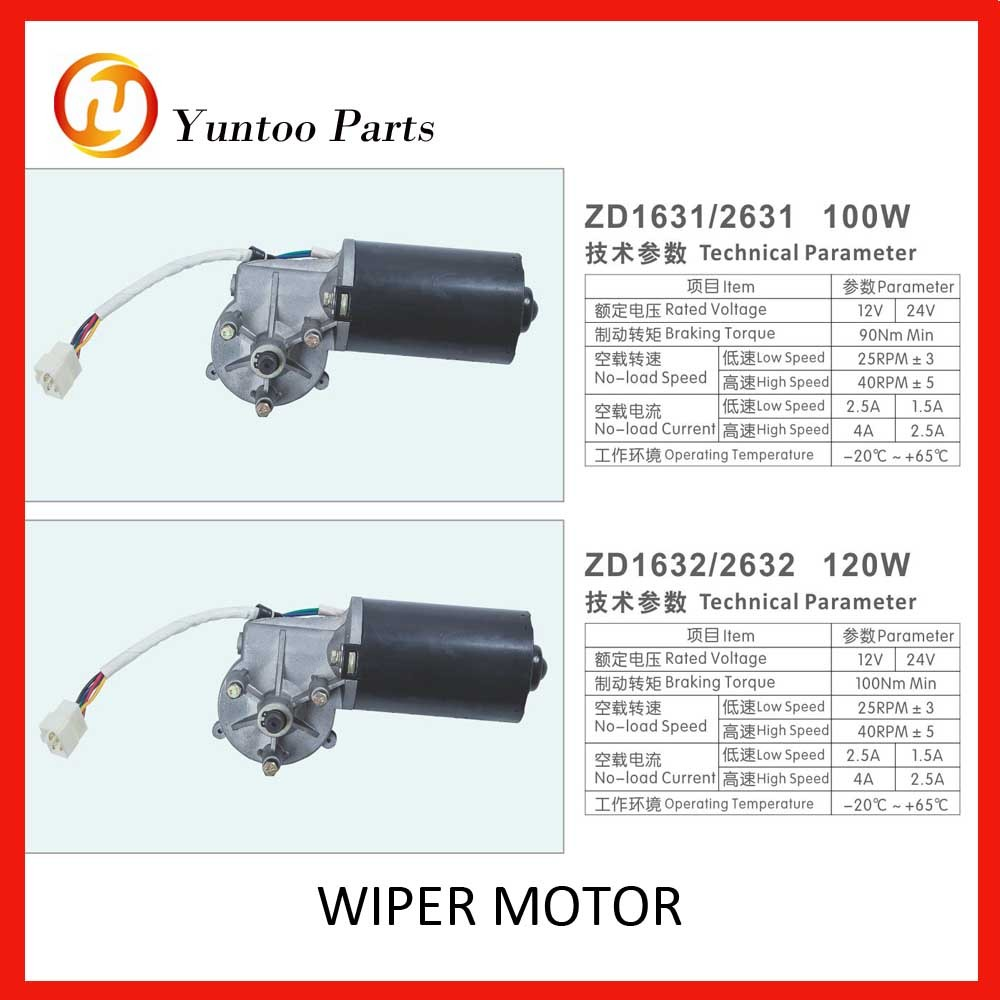 Windshield wiper motor wholesale wiper motor factory price for Windshield wiper motor price