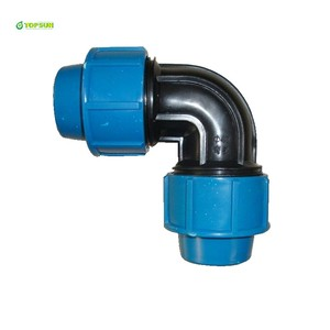 PP Material Plastic Pipe Compression Fittings equal elbow/pp compression fittings 90 degree Elbow for pe pipe