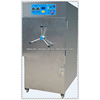 /product-detail/medical-autoclave-vertical-with-300-liters-capacity-1221975365.html