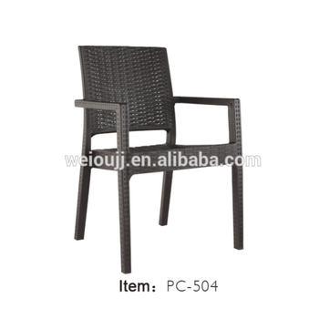 New Design Stackable Uv Proof Plastic Rattan Garden Chair Living Room Dining Sofa Colorful Home Furniture Indoor