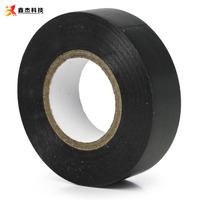 wonder insulation insulation tape logo roll pvc electrical tape jumbo roll