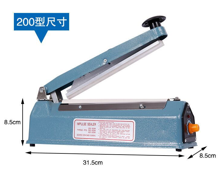 hand seamer machine