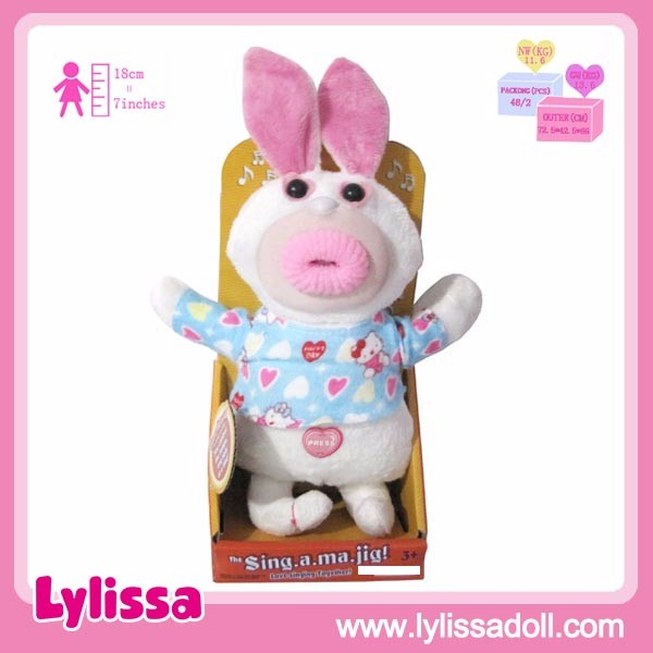 Little Baby Doll Singing Pig In Display Box Plush Toy -8184
