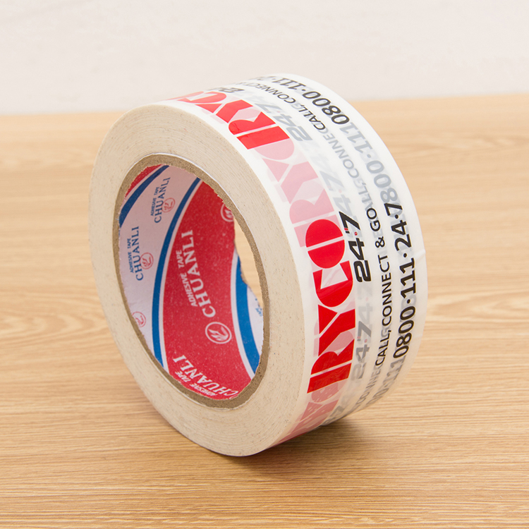 Oem Free Sample Custom Packaging Box Logo Printed Bopp Adhesive Packing Tape Hockey Tape