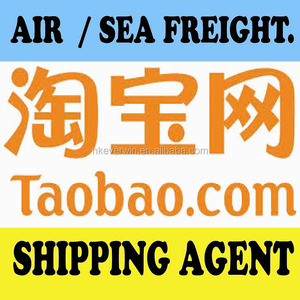 The Best taobao buying agent 1688 agent sourcing agent from Shenzhen China to USA malaysia