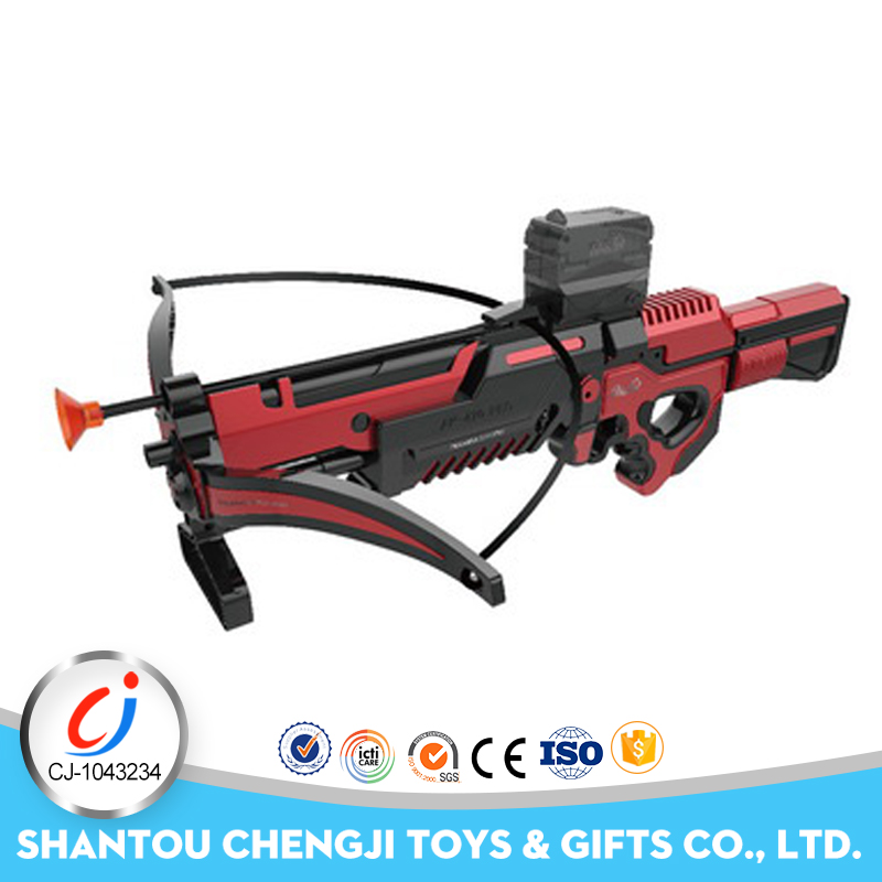 Send their children gift - a real head NERF toy soft toy bow and arrow toy