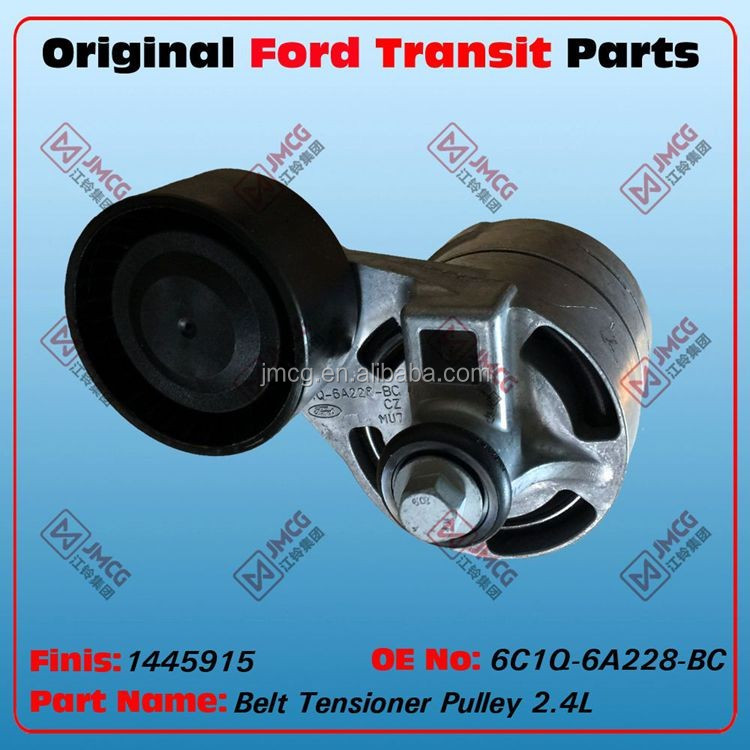 Belt Tensioner Pulley 1385379/1445915/6C1Q-6A228-BB/6C1Q-6A228-BC