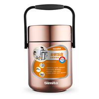 SIMITA All Stainless Steel Thermos 2000ml Ergonomic Design Three layer Soft Rubber Handle Big Capacity Lunch Box