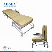 AG-AC005 portable accompany furniture convertible hospital chair bed