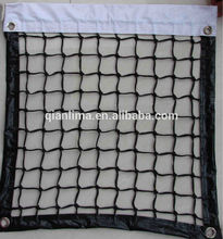 knotless foldable used tennis net