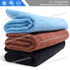 Wholesale Microfiber Cloth High Quality Microfiber Cloth