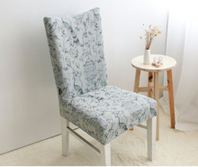 Cheap Wholesale Restaurant Elegant Jacquard chair cover