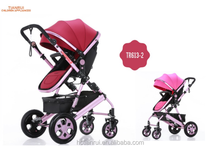 2017hot sell baby jogger stroller 3 in 1 Russia