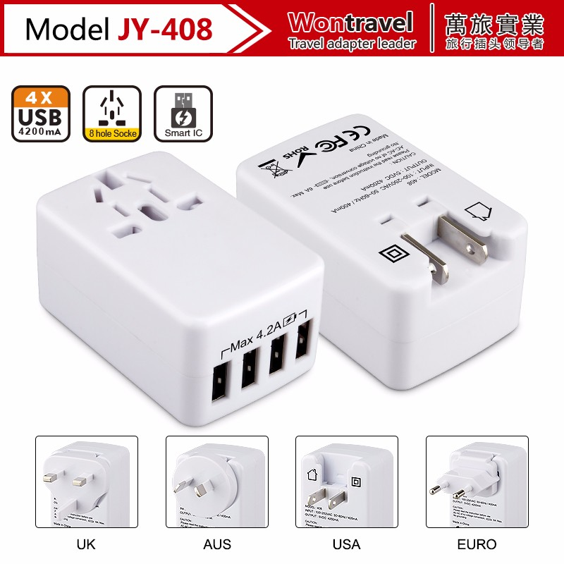 JY-408 New Design High Quality Universal USB Four Ports Travel Adapter Wall Sockets Plugs Charger Adaptor