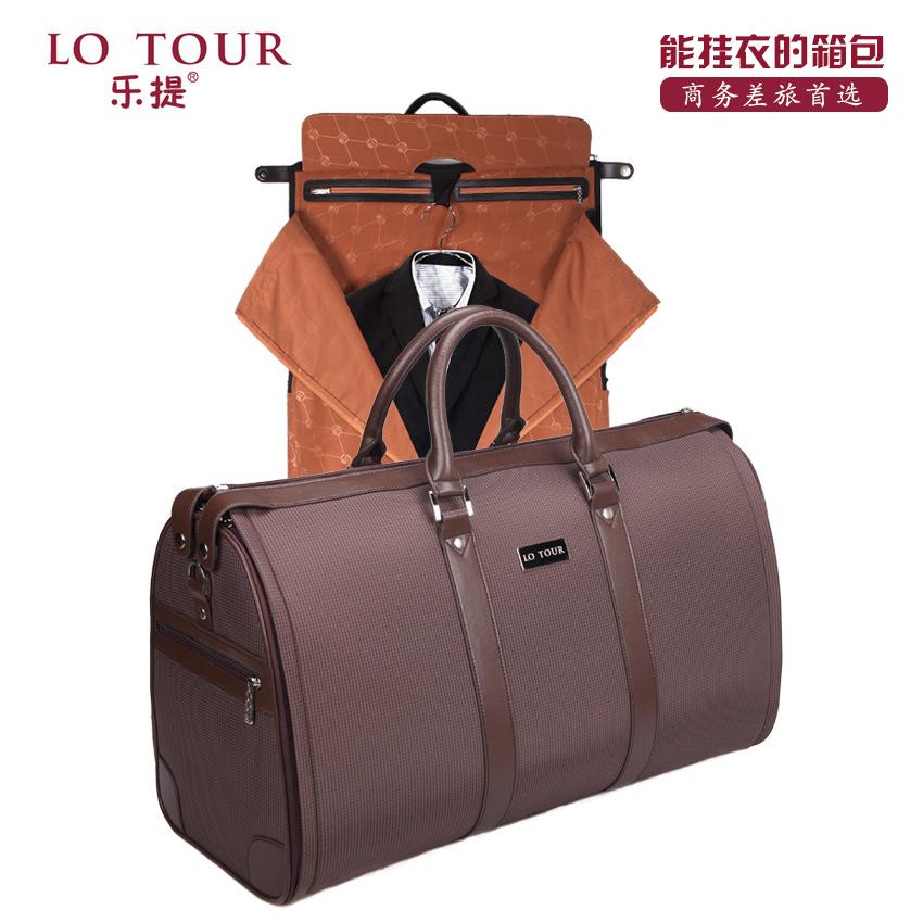 Commercial For Men S Suit Travel Bag